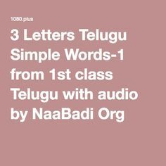11 Best Learning Telugu images in 2015 | Telugu, Learning