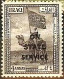 1923: Standard bearer of the royal camel-troop (עיראק) (Country motifs) Mi:IQ D27,Sn:IQ O6,Yt:IQ S27