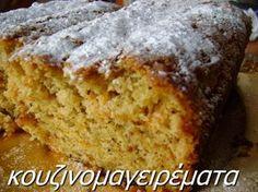 Νηστίσιμο αφράτο κέικ καρότου | Κουζινομαγειρέματα