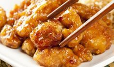 Skinny Points – Recipes  » Slow Cooker Orange Chicken