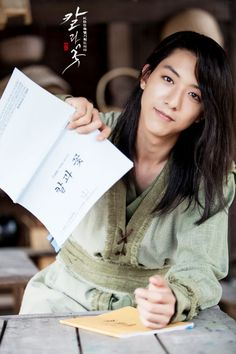 Lee Jung-shin from cnblue