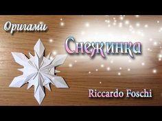 Настоящая Снежинка из Оригами Origami Snowflake Riccardo Foschi