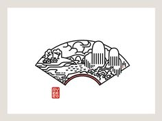 traditional Chinese painting with my style~ Chinese Logo, Chinese Typography, Chinese Design, Chinese Style, Logo Branding, Branding Design, Logo Design, Logos, Graphic Design