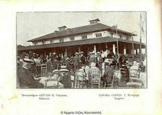 Αίγλη Ζαππειου Athens Greece, Once Upon A Time, Old Photos, Past, Black And White, History, Movie Posters, Painting, Photograph