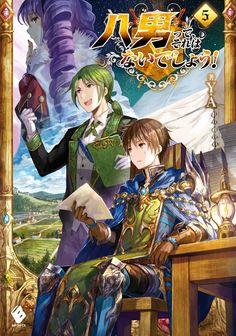 42 Best Ln Covers Images Light Novel Novels Ligers