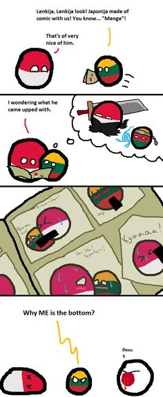 #polandball menge Memes Of The Day, History Memes, Comic Panels, Smiles And Laughs, Fun Comics, Funny Moments, Cute Drawings, Hetalia, Funny Pictures