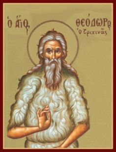 Science of the Saints, 20 April, Our Venerable Father Theodore Trichinas Byzantine Icons, Sf, The Monks, Orthodox Icons, Saints, Father, Science, Pai, Dads
