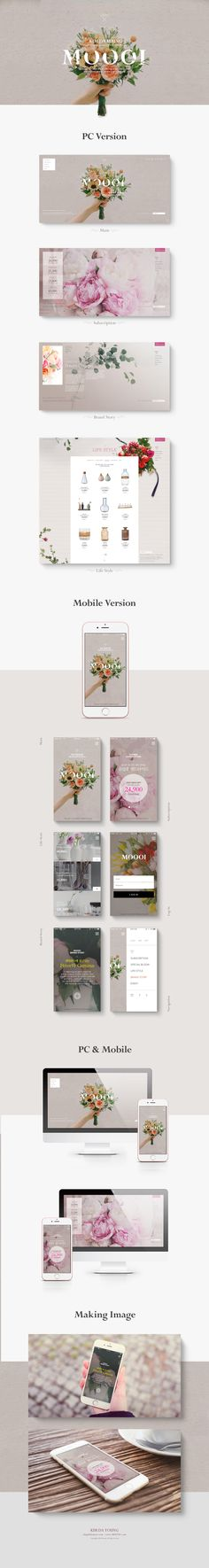 욱스웹디자인아카데미-UKSWEB Design Academy on Behance