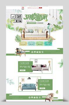 Taobao Home Improvement Home Furniture Home Furnishing Festival Home Construction s Home Fur Banner Design, Flyer Design, Web Design, Craftsman Style Kitchens, Calendar Design Template, New Home Construction, Construction Materials, Simple Business Plan, New Year Designs