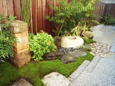 http://www.s-gardening.jp/sekou.php/detail/00001594_01