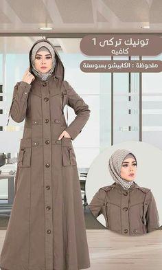 Hijab Gown, Hijab Style Dress, Casual Hijab Outfit, Hijab Chic, Dress Muslim Modern, Muslim Dress, Iranian Women Fashion, Islamic Fashion, Abaya Fashion