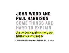 ICC ONLINE | ジョン・ウッド&ポール・ハリソン 説明しにくいこともある John Wood, Art File, Typography, Letterpress, Letterpress Printing, The Print Shop, Script Fonts, Printing