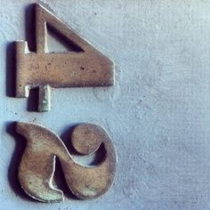 42, house numbers