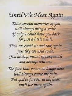 Grandma Quotes Discover Memory of Husband Sympathy of Husband In Memory Gift Frame Included Memorial Day Gift Condolence Gifts Loss Of Husband Gift for Widow Now Quotes, Life Quotes, Family Quotes, Couple Quotes, Couple Texts, Advice Quotes, Baby Quotes, Urdu Quotes, Citation Souvenir