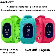 Visit the website  simply click the  tab for further alternatives ... bluetooth smart watch android Children, Kids, Location Finder, Smart Watch, Consumer Electronics, Watches, Baby Monitor, Toddlers, Toddlers