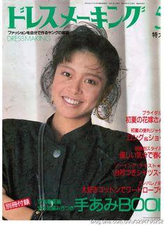 Dressmaking2 (1980s? 1990s?) Japan - SSvetLanaV - Picasa Albums Web