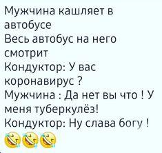 Russian Humor, Funny Comics, Funny Jokes, Laughter, Geek Stuff, Lol, Reading, Quotes, Humorous Sayings