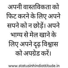 Motivational Status In Hindi Motivational Status In Hindi, Status Hindi, Math, Words, Math Resources, Horse, Mathematics