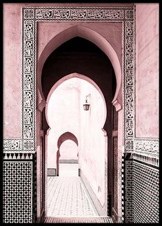 Pink Mosaic Poster in the group Poster / Sizes and Formats / at Des . - Pink Mosaic Poster in the group Poster / Sizes and Formats / at Desenio AB - Flowers Wallpaper, Of Wallpaper, Islamic Wall Decor, Islamic Art, Photo Wall Collage, Picture Wall, Reproductions Murales, Images Murales, Desenio Posters
