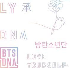 BTS LOVE YOURSELF DNA