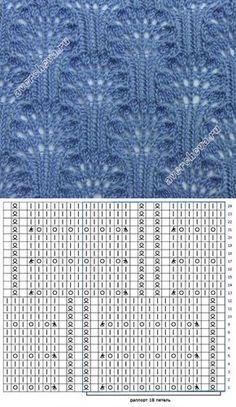узор 227 ажурные кустики 2 | каталог вязаных спицами узоров... ♥ Deniz ♥