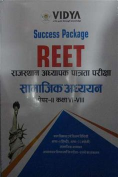 Book for REET (Paper-II class 6 to 8) Social Study Success Package By Vidya Prakashan Mandir @ #Mybookistaan http://mybookistaan.com/books/competition-guides/rpsc-exam/reet