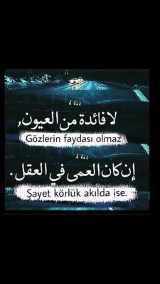 Arabic Words, Arabic Quotes, Islamic Quotes, Panzer Tattoo, Flower Iphone Wallpaper, Learn Turkish, Turkish Language, Applis Photo, English Language Learning