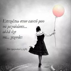 Words Quotes, Me Quotes, Teaching Humor, Truth And Lies, Big Words, Word Pictures, Live Laugh Love, Greek Quotes, Meaningful Words