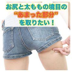 宅トレ必見!セルフボディメイク専門家 木村 祐太さんはInstagramを利用しています:「【ひざの上、たるんでません?】 . いつのまにかお肉がたまっているのが、ひざの上。 . ひざのお皿が少しずつお肉によって隠されていきます。 . 女性の方は内またになりやすいため、膝の上はとくにタルミやすいです! .…」 Health Fitness, Exercise, Diet, Workout, Chinese, Training, Beauty, Women, Ejercicio