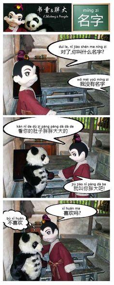 书童根据熊猫的什么取名字? A 颜色 B 身材 C 笑容 D 年纪  ----  (看漫画学汉语 ) 书童&胖大 09 :名字 míng zi .  ( Reading comics , learning Chinese. )