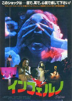 Inferno Japanese Movie Poster