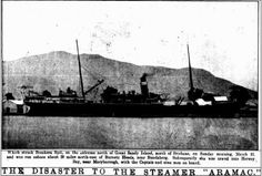 1904 Steamer Aramac which struck Breaksea Spit on the extreme north of Great Sandy Island. She ran ashore about 30 miles north east of Burnett heads and was subsequently towed into Hervey Bay with the Captain and nine men aboard.