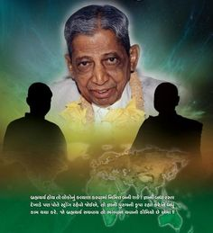 Dada Bhagwan Foundation    Please, visit Official Page of http://www.dadabhagwan.org on FACEBOOK to know more Latest Updates about PUJYASHREE's Satsang & Gnanvidhi (Knowledge of Self) ..............     http://www.dadabhagwan.org/gnan-vidhi-knowledge-of-self/introduction/what-is-gnan-vidhi/