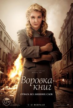 The Book Thief is a 2013 American-German war drama film directed by Brian Percival and starring Geoffrey Rush, Emily Watson, and Sophie Nélisse. The film is based on the 2005 novel The Book Thief by Markus Zusak and adapted by Michael Petroni. Emily Watson, Markus Zusak, Great Movies, Great Books, Excellent Movies, Movies Free, Love Movie, Movie Tv, Critique Cinema