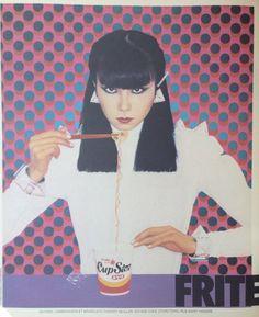 (via Sayoko Yamaguchi. Pierre et Gilles Yamaguchi, Kitsch, Fine Art Photography, Portrait Photography, Photography Ideas, Japanese Photography, Japanese Models, Pop Fashion, Vintage Ads
