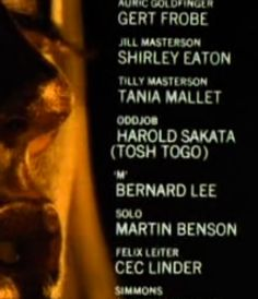 Goldfinger title sequence by Saul Bass, detail, typography