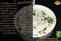 Cream of mushroom soup Creamed Mushrooms, Stuffed Mushrooms, Soup Recipes, Cooking Recipes, Mushroom Soup, Food Diary, Soups, Good Food, Pakistani Recipes