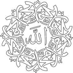 Calligraphy Drawing, Arabic Calligraphy Art, Arabic Art, Islamic Art Pattern, Pattern Art, Xy Plotter, Kaligrafi Allah, Islamic Paintings, Islamic Wall Art