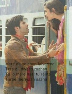 True Love Quotes, Romantic Love Quotes, Strong Quotes, Sad Quotes, Famous Quotes, Qoutes, Bollywood Movie Songs, Bollywood Quotes, Cool Lyrics