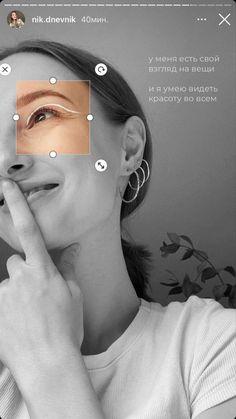 Web Design, Graphic Design, Black Vans Shoes, Instagram Story Ideas, Instagram Posts, Instagram Design, Insta Story, Art Sketchbook, Tattoos For Women