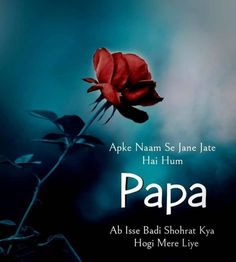 48213096 Allah sab behtar hi karta he aur behtar hi karega. In Sha Allah Aameen Summa aameen Ya rabbul alamin Y… Father Love Quotes, Daddy Daughter Quotes, Papa Quotes, Father And Daughter Love, Dear Mom And Dad, Love My Parents Quotes, Mom And Dad Quotes, I Love My Parents, Fathers Day Quotes