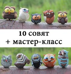 Polymer clay tutorial: how to make owls