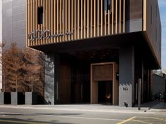 Hotel Dua - Kaohsiung, Taiwan | Koan Design | URDesign Magazine