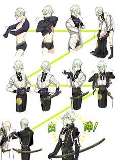 How Hizamaru wear his clothes