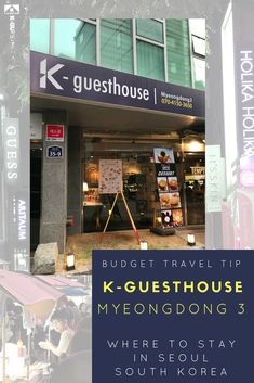Looking for a budget accommodation in Seoul, South Korea? Check out my review of K-Guesthouse Myeongdong 3, located right in the heart of Seoul! Airbnb Reviews, Hotel Reviews, South Korea Travel, Asia Travel, Budget Travel, Travel Tips, Travel Destinations, Seoul Travel Guide