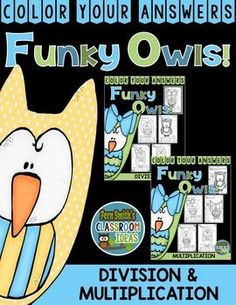 #Multiplication and #Division Color Your Answers - FUNKY Owls Multiplication and Division Facts - Color Your Answers Printables - This math resource includes: TEN No Prep Printables that can be used for your math center, small group, RTI pull out, seat work, substitute days or homework, answer keys included too! #TpT #FernSmithsClassroomIdeas