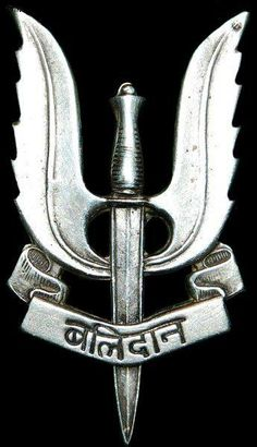 Special Forces Of India, Special Forces Logo, Indian Army Special Forces, Indian Flag Wallpaper, Indian Army Wallpapers, Indian Police Service, Indian Flag Images, Indian Army Quotes, Army Look