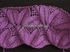 leaf lace stitch pattern