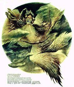 Stribog, Slavik god of wind and spirits