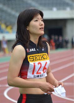 f:id:r225takui171:20191031105912j:image Japan Woman, Athletic Women, Seiko, Sports News, Athlete, Poses, Youtube, Muscles, Image
